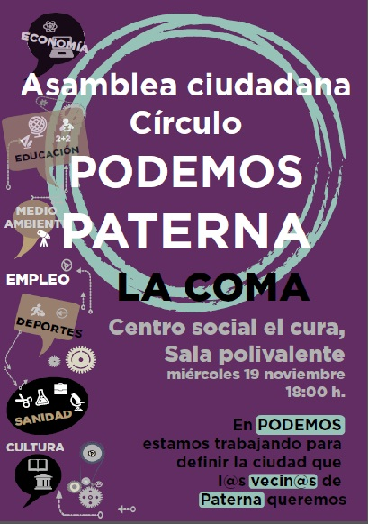 laComa