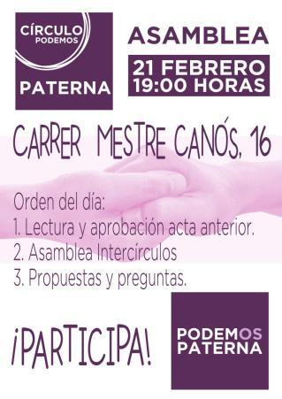 Cartel Asamblea 200221